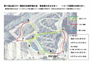 Jsmc8thaltcoursemap